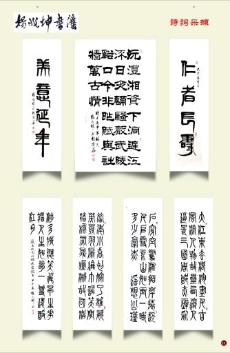 国庆70周年图片展11.jpg