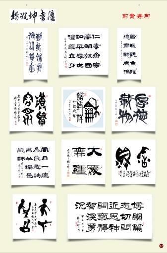 国庆70周年图片展12.jpg