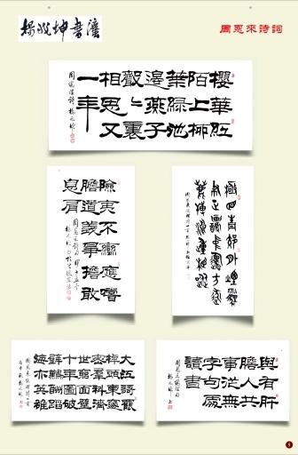 国庆70周年图片展5.jpg
