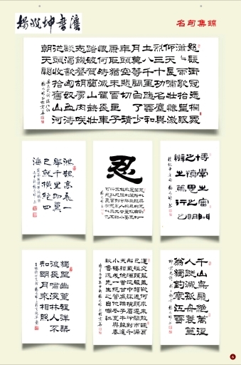国庆70周年图片展6.jpg