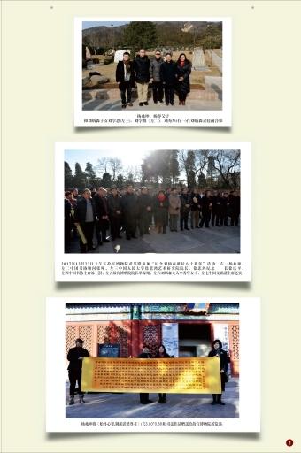 国庆70周年2.jpg